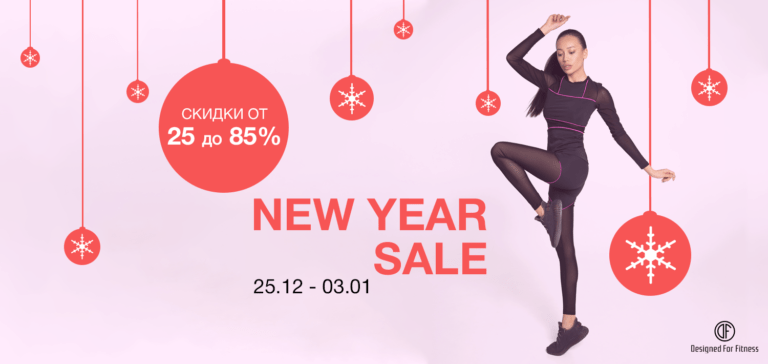 New Year - Sale