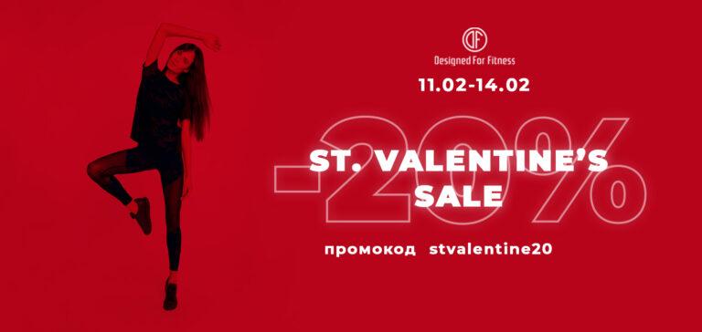День Святого Валентина, SALE, Главная